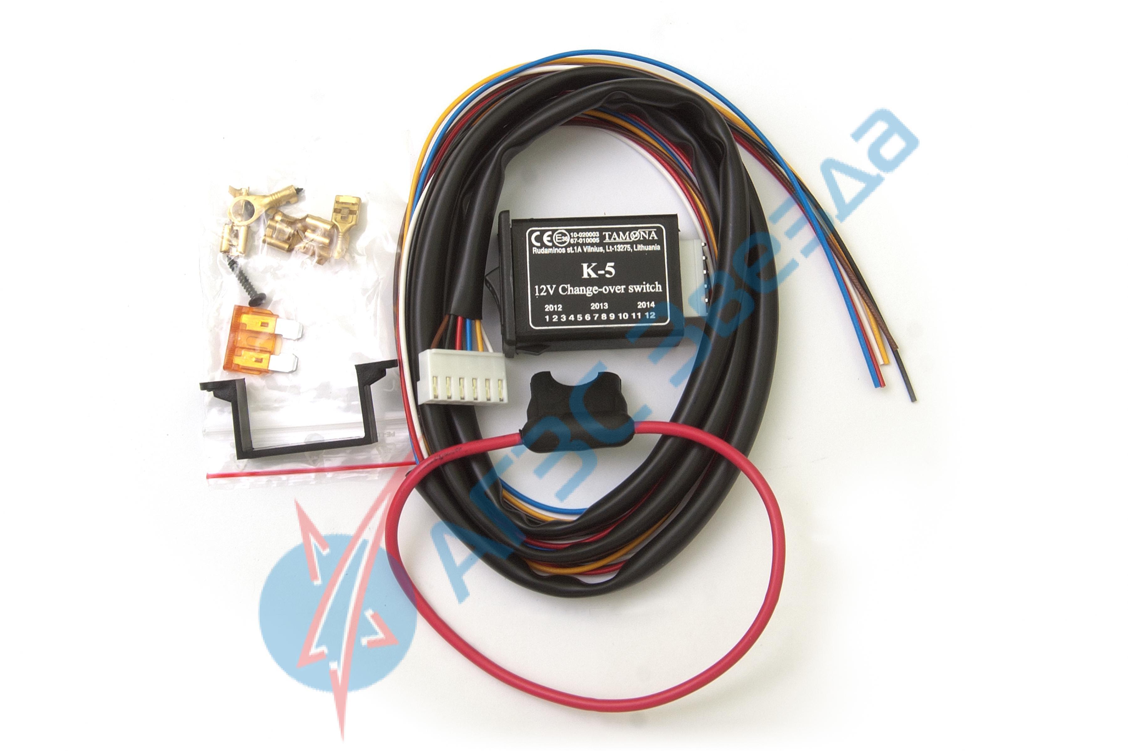 Переключатль К-5 (комплект с проводами)