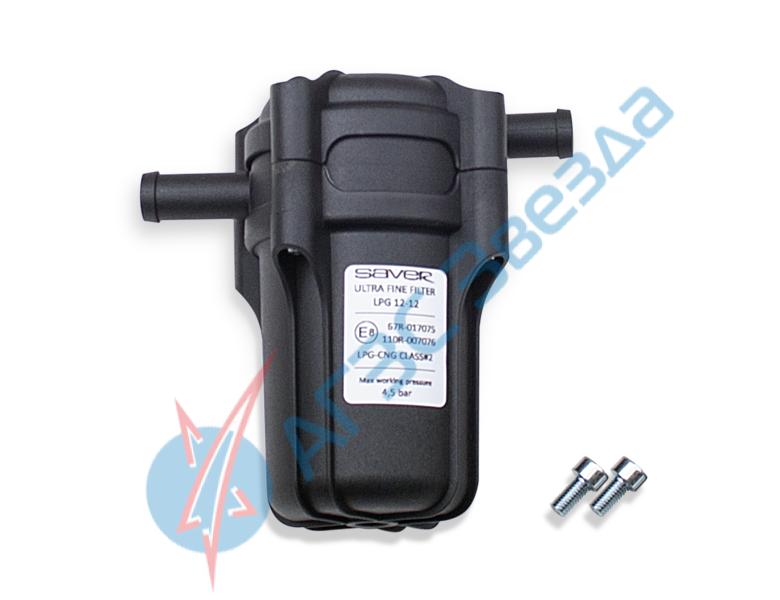 Фильтр газа системы впрыскаUltra 360, вихревой с сепаратором
